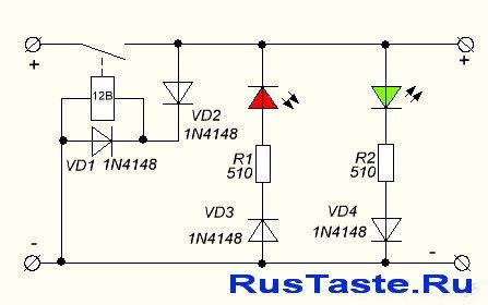 Схема защиты от переполюсовки для зарядного устройства
