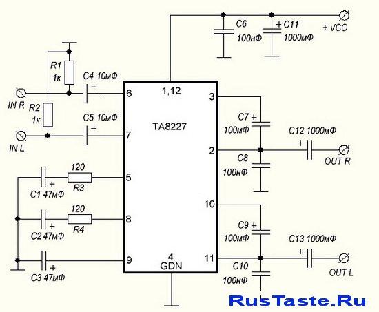 Усилитель НЧ TA8227P стерео 2.5 Вт