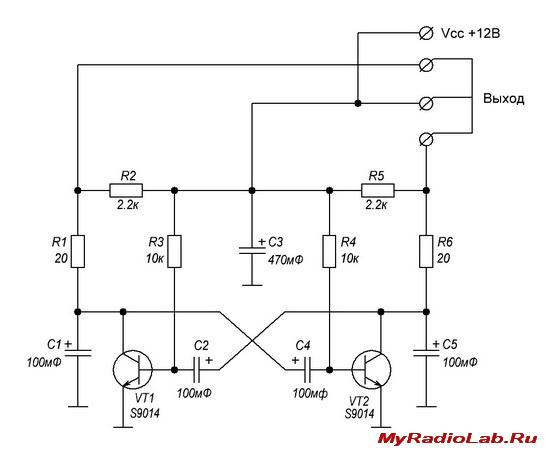 Схема мультивибратора на транзисторах