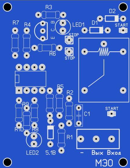 Устройство защиты аккумулятора от глубокого разряда. Печатная плата