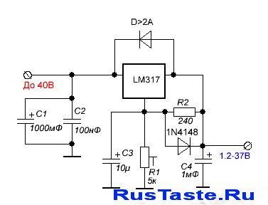 Схема регулятора напряжения на LM317 LM317T