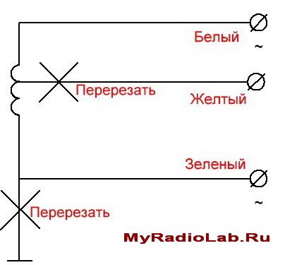 Схема модернизации генератора