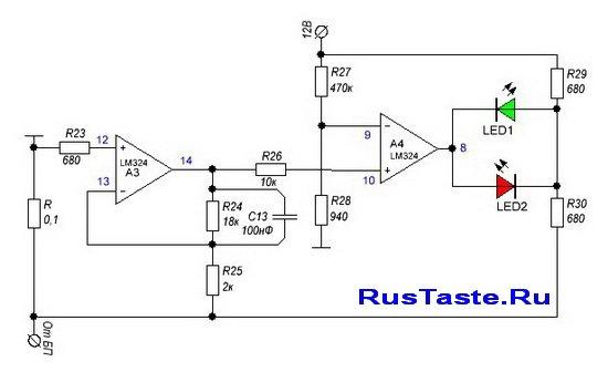 Усилитель на ОУ и индикатор зарядки