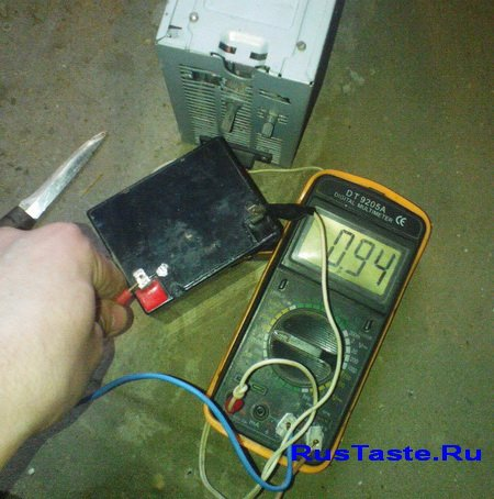 Режим ограничения тока в 1А