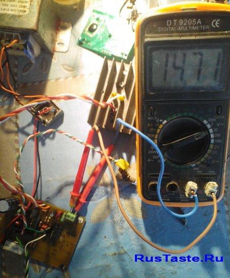 Первый пуск зарядного устройства. Максимальное напряжение