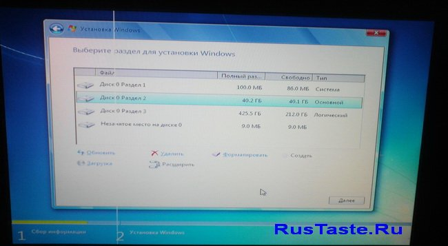 форматируем раздел в который установим Windows
