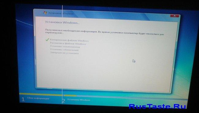 Ну все пошла установка Windows 7