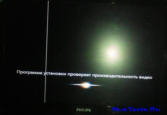 Windows 7 диагностирует возможности ПК