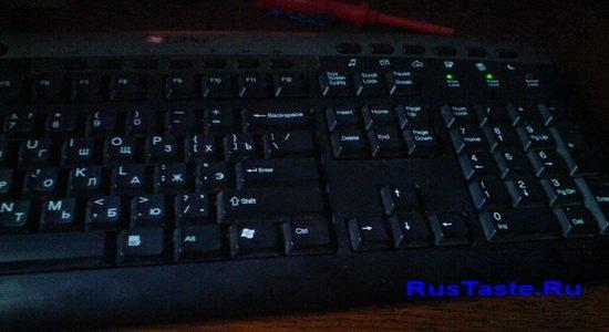 Отремонтированная клавиатура Labtec