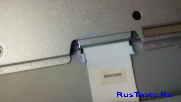 Шлейф матрицы Acer X203