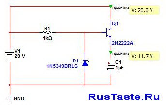 Стабилизатор на стабилитроне усиленный транзистором