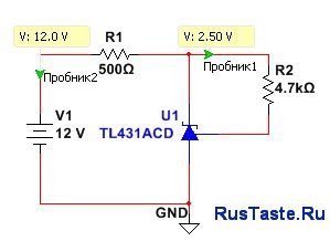 Стабилизатор на TL431 на 2.5В