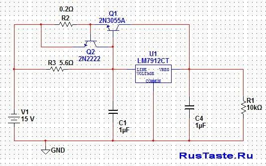 Усиление выходного тока отрицательного плеча 79xx