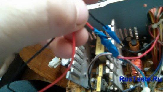 Заизолировал провода к вентилятору