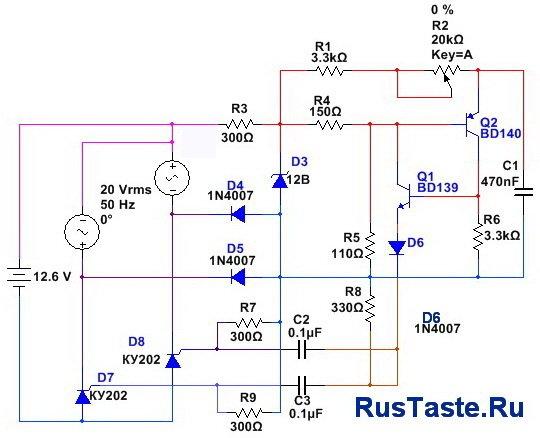 Схема зарядного импульсами на тиристоре