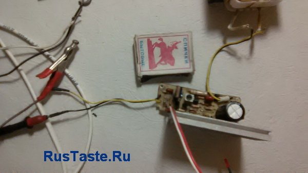 Фото собранного зарядного устройства на LM317LZ
