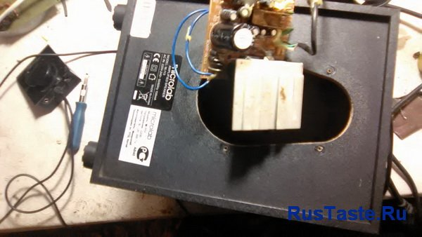 Схема microlab a-h520