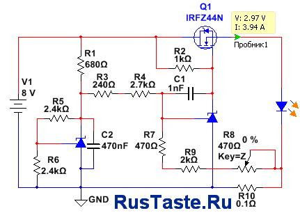 Схема регулируемого драйвера тока