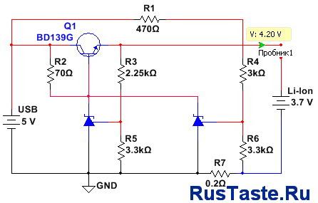 Схема зарядного устройства Li-ion от 5В USB