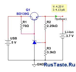 Схема зарядного устройства Li-ion от 5В USB без стабилизации тока