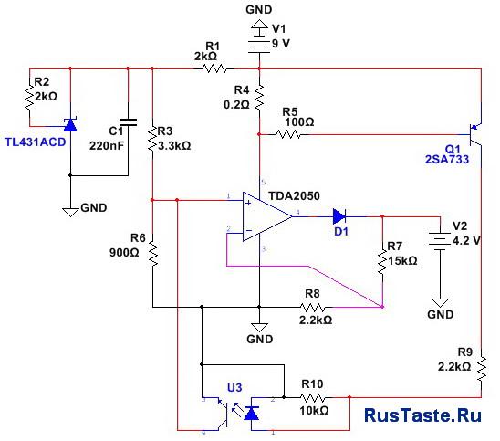 Схема зарядное устройство 4,2В 3А TDA2050 для LI-ion АКБ