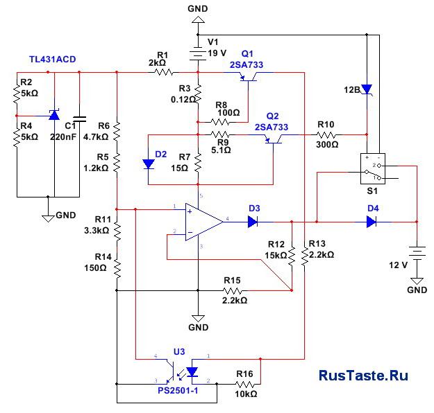 Схема зарядное устройство 14,4В TDA2050 для свинцовыхгелиевых АКБ с режимом буферного хранения