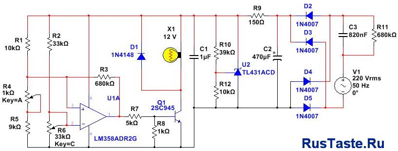 Схема терморегулятора в холодильник