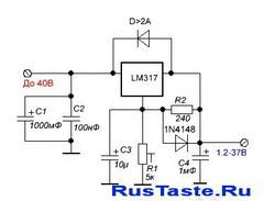 Стабилизированный регулятор напряжения на LM317 1.2-37В 1.5А