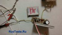 Зарядное на LM317, усиленное транзистором с защитой от КЗ и переполюсовки