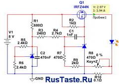 Регулируемый драйвер тока 0-4А 8-35В