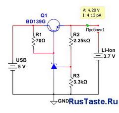Зарядное устройство Li-ion от 5В USB