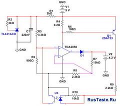 Зарядное устройство TDA2050