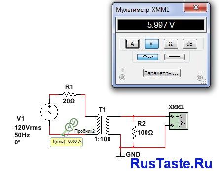 Трансформатор тока своими руками фото 488