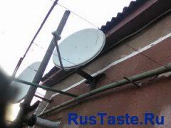 Установка спутниковой антенны. Спутник ABS75 E