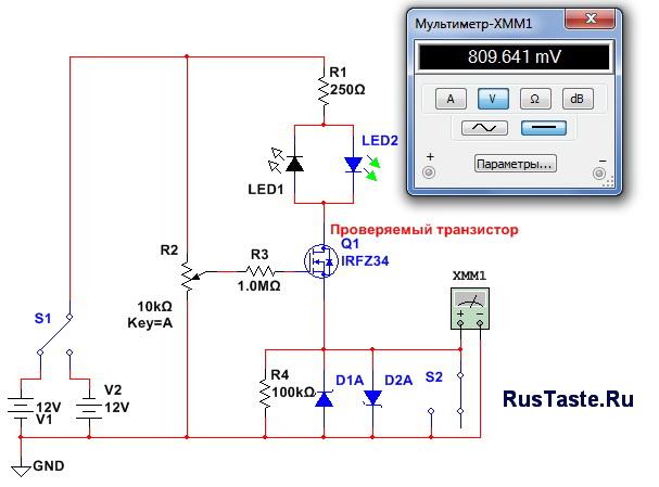 Тестер полевых транзисторов