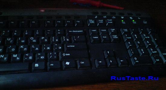 Ремонт клавиатуры Labtec