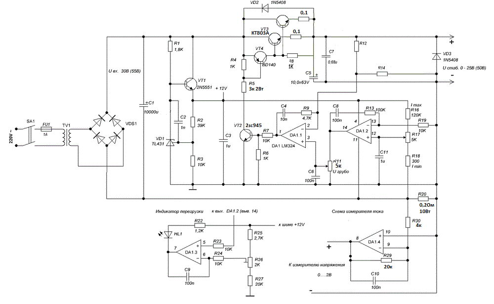 Схема ПиДБП 14
