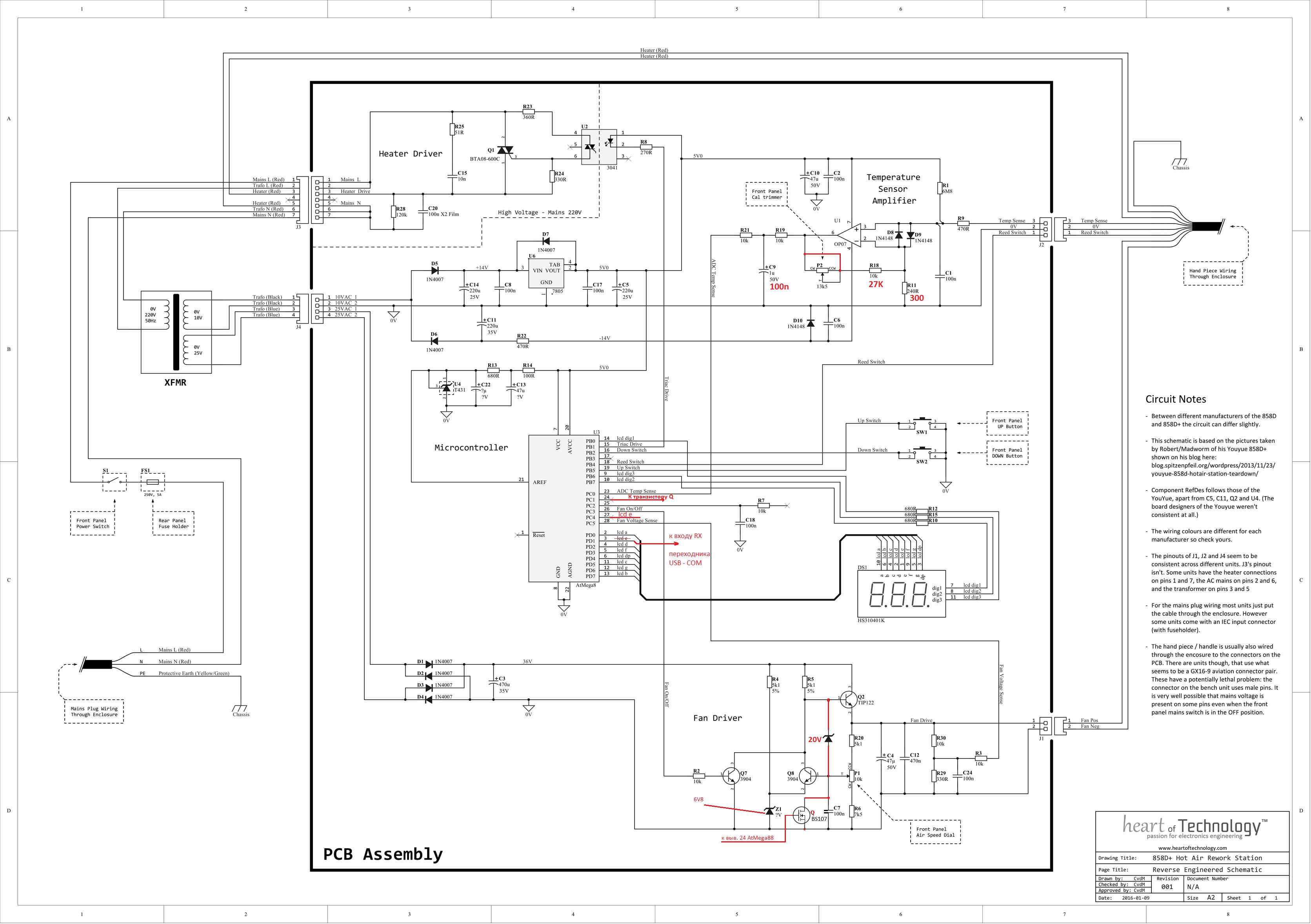 Cхема паяльной станции 858D