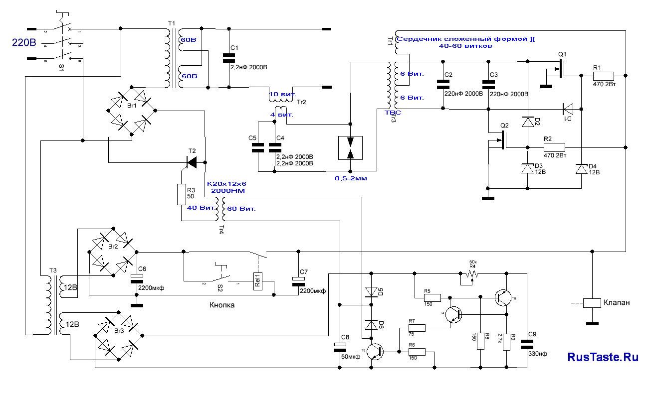Схема самодельного сварочного аргонодугового аппарата для алюминия