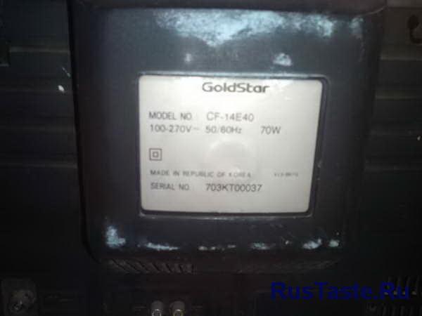 Модель телевизора GoldStar