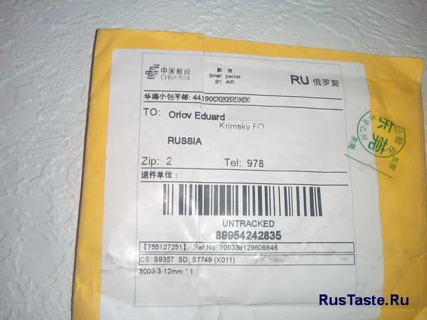 Посылка Конусное или ступенчатое сверло по металлу из Китая