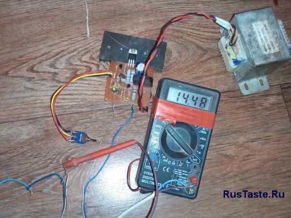 Зарядное для мото аккумулятора 14,4В