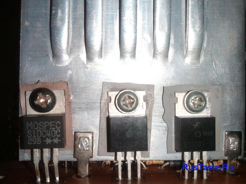 Радиатор с ключами и диодом на радиаторе