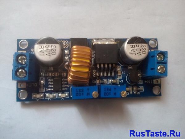 Модуль на XL4015