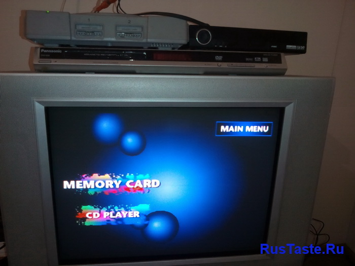 Проверка видеовыхода Sony PlayStation