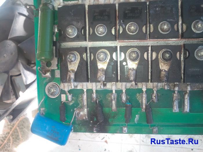 Установка пленки и резистора наместо