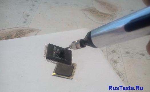 Мультиконтроллер на средней присоске
