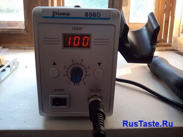 Воздушная паяльная станция минимальная температура