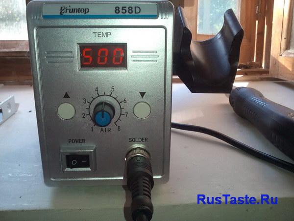 Воздушная паяльная станция максимальная температура
