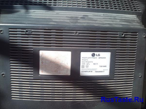 Телевизор LG 29FS2ANX